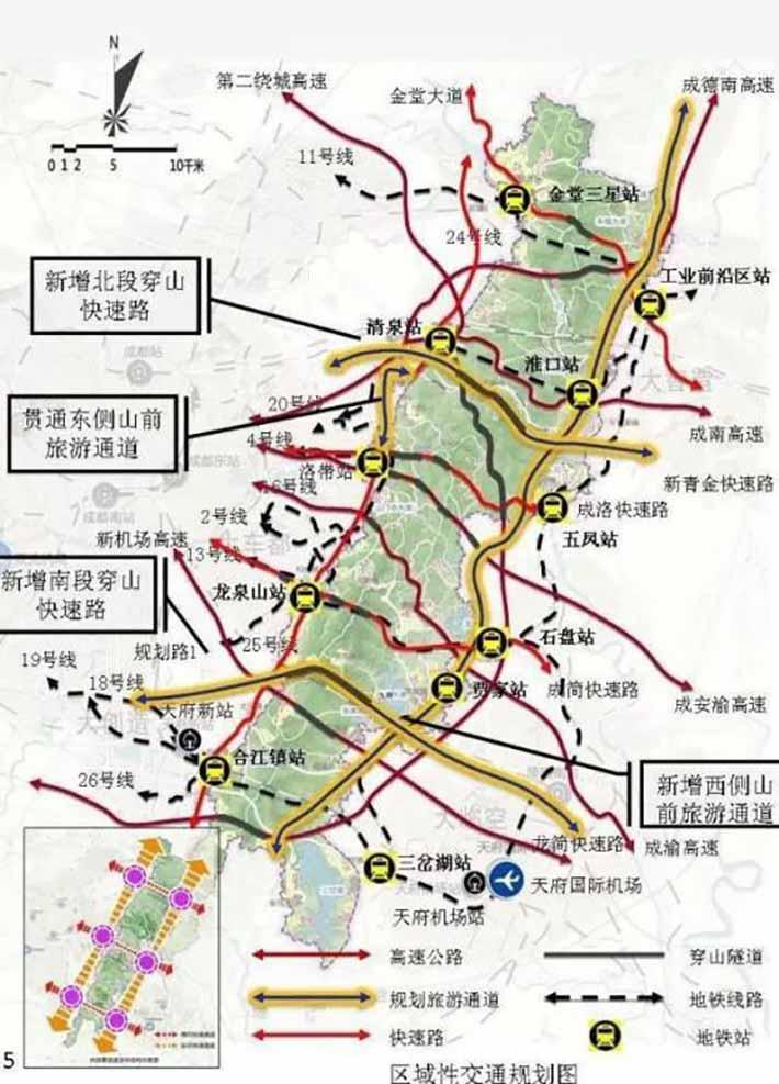 成都龙泉山城市森林公园总体规划首次披露